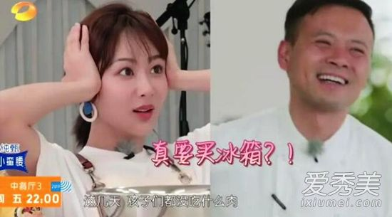 黄晓明买两台冰箱怎么回事?中餐厅黄晓明为什么买两台冰箱详情曝光