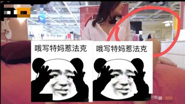 2020宜家喷水门视频在线观看_宜家鲤鱼门zw不雅视频资源下载地址