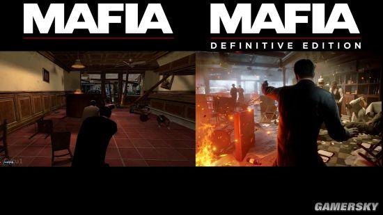 《四海兄弟最终版》vs原版场景 重制效果顶尖水准