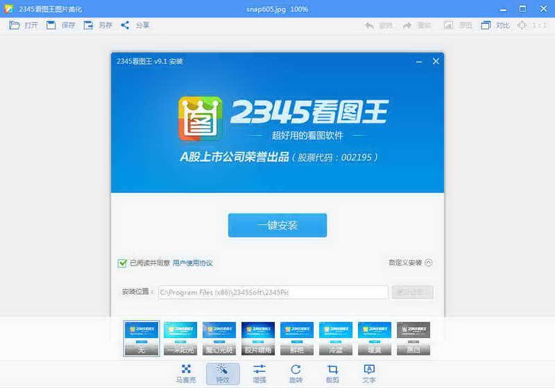 2345看图王中文字字幕在线中文无码