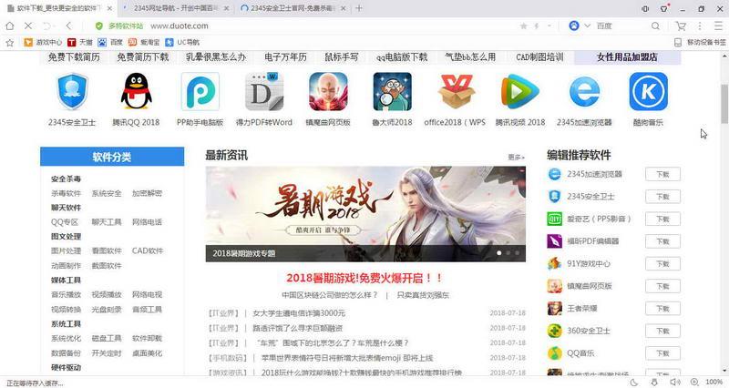 UC浏览器电脑版中文字字幕在线中文无码