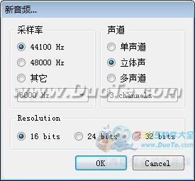 Ocenaudio(免费音频编辑器)中文字字幕在线中文无码