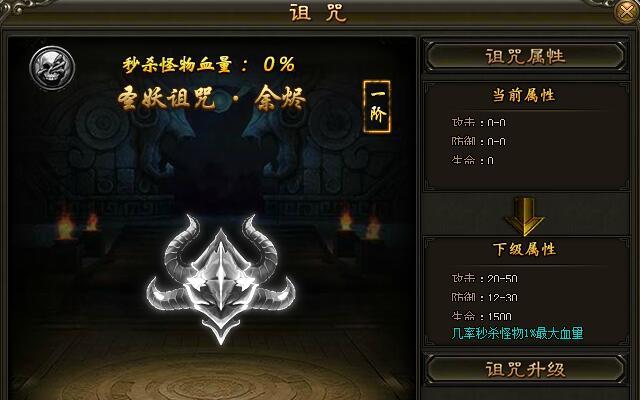 2345灭神中文字字幕在线中文无码