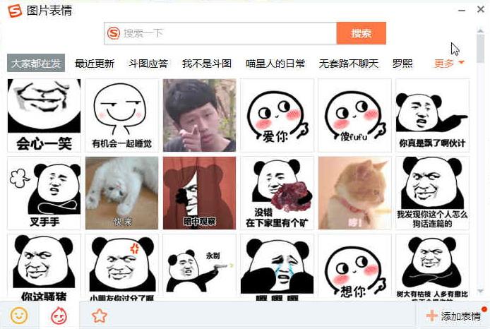 搜狗拼音输入法 2021中文字字幕在线中文无码