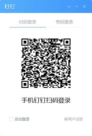 钉钉电脑版2021中文字字幕在线中文无码