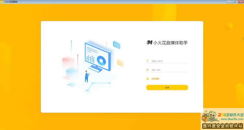 小火花自媒体助手中文字字幕在线中文无码