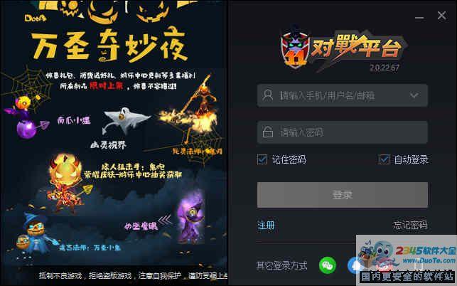 11对战平台中文字字幕在线中文无码
