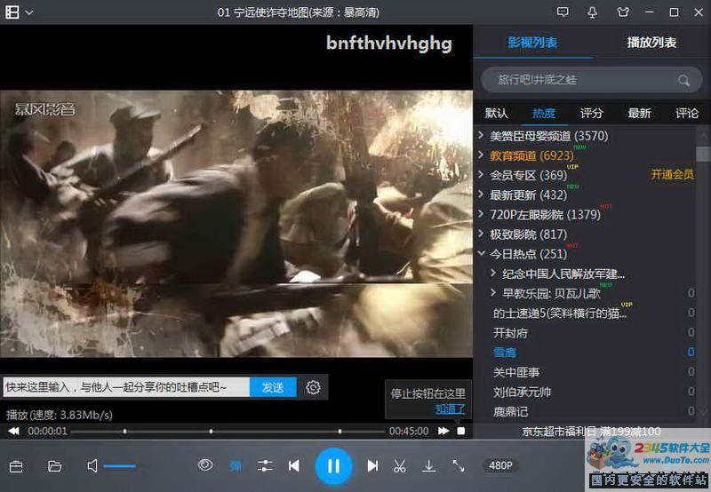 暴风影音5中文字字幕在线中文无码