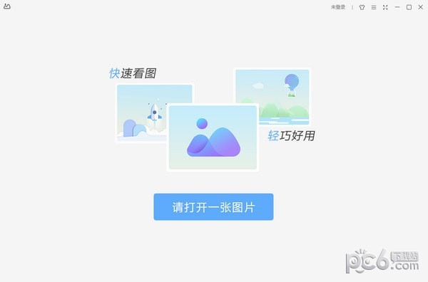 WPS图片中文字字幕在线中文无码