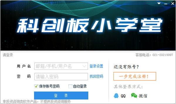 大智慧财富版中文字字幕在线中文无码