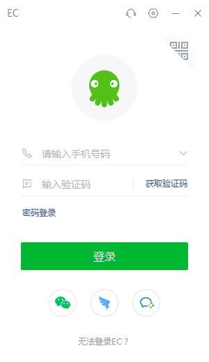 EC在线客服中文字字幕在线中文无码