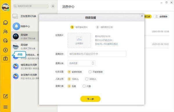财乎中文字字幕在线中文无码