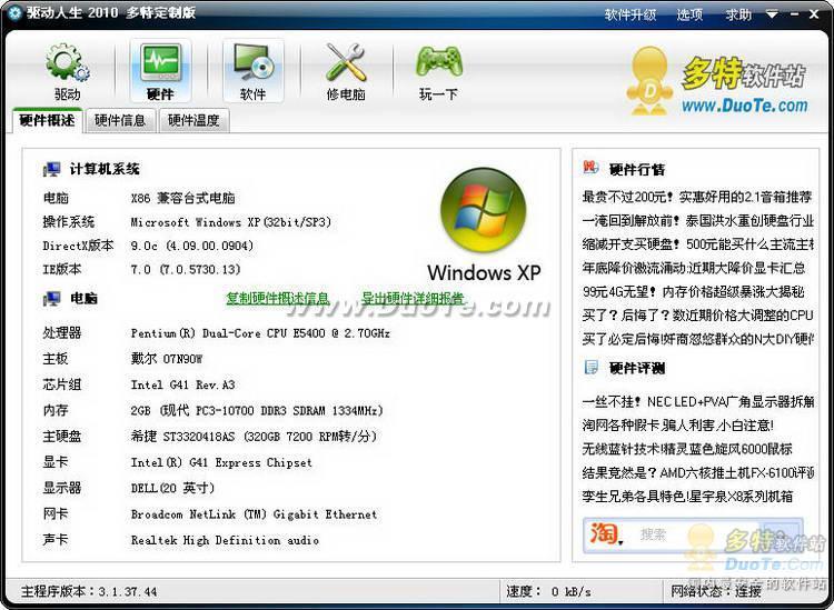 驱动人生5中文字字幕在线中文无码