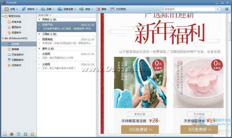 Foxmail中文字字幕在线中文无码
