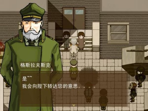 杂鱼军团 中文版下载