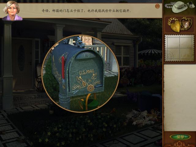 爱的故事之过去来信 中文版下载