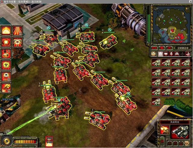 红色警戒3:起义时刻下载