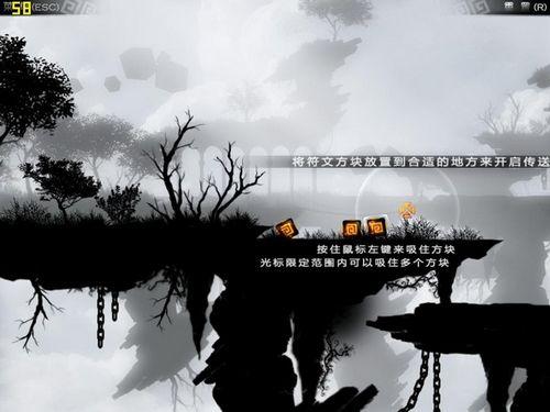 立方体 中文版下载