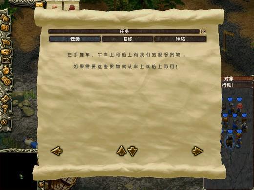 文化3:北国风云 中文版下载