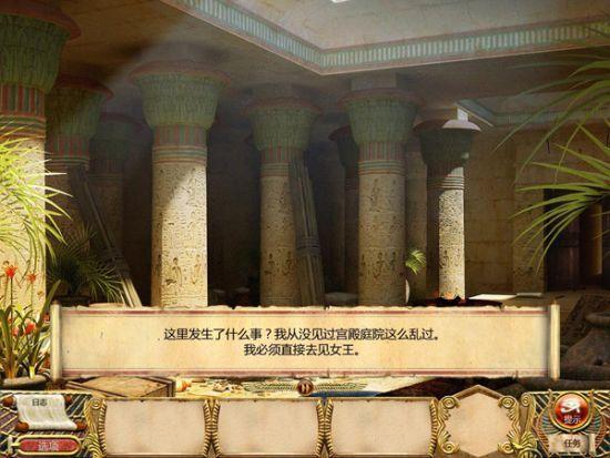 埃及艳后之谜 中文版下载