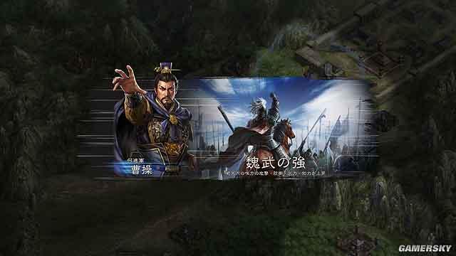 三国志12中文版下载