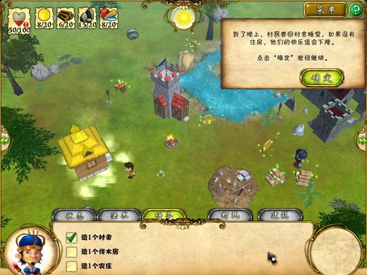 君王遗产 中文版下载