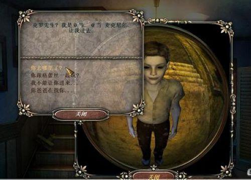 吸血鬼传说3:突围 中文版下载