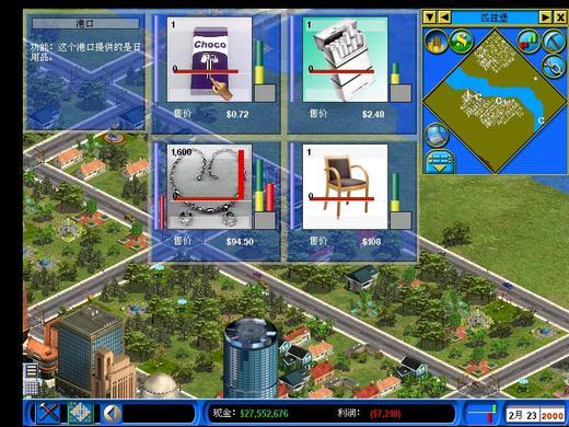 金融帝国2 中文版下载