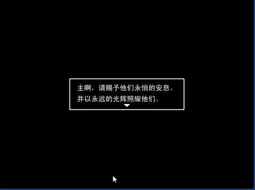 无伴奏安魂曲 中文版下载