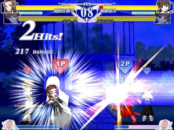 圣母在上同人格斗游戏(MariBato)下载
