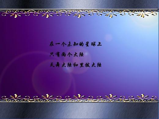 神魔幻想5光之传说 中文版下载