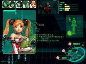 边境之地AG5中文版(AG-5)下载