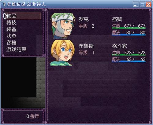 银河英雄传说 日版下载