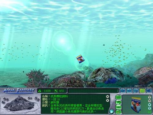 梦幻海洋岛 中文版下载