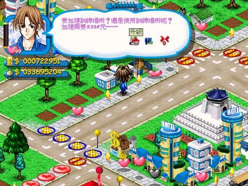 求婚365日2 中文版下载