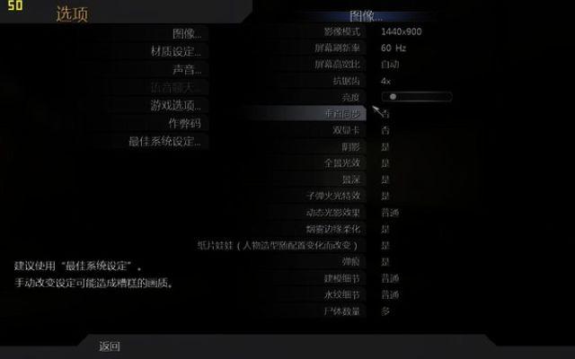 使命召唤4:现代战争 中文版下载