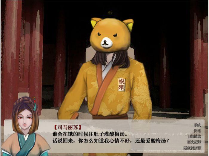 天作之合 中文版下载