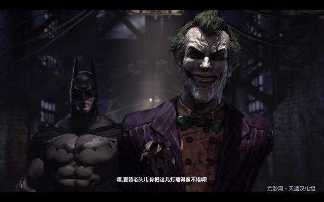 蝙蝠侠:阿卡姆之城 年度版下载