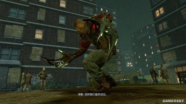 虐杀原形2 中文版下载