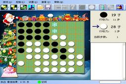 Craft黑白棋 中文版