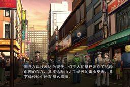 灵寄者幻灭 中文版