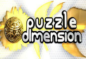三维平衡球(Puzzle Dimension)