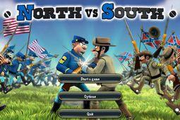 蓝衫军:南北战争
