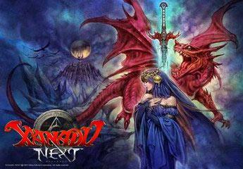 迷城的国度简体中文版(Xanadu Next)