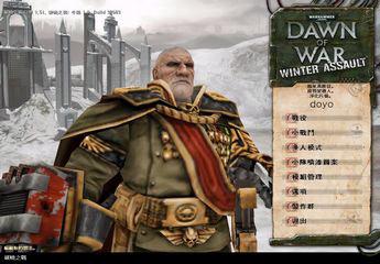 战锤40k:战争黎明冬季攻势繁体中文版(Warhammer 40000 Dawn Of War Winter Assault)