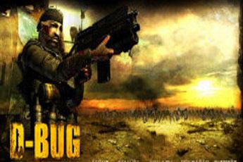 血腥屠虫(D-BUG)