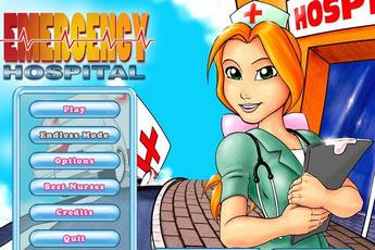 莎拉的急救室