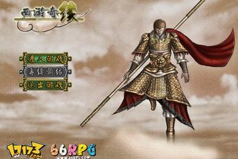 西游奇缘:上古神魔 中文版