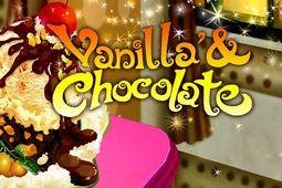香草巧克力(Vanilla &