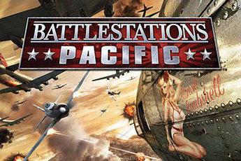 中途岛之战:太平洋